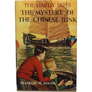 chinesejunkcover
