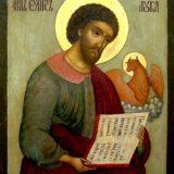 St. Luke icon