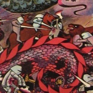 The Worm Ouroboros detail